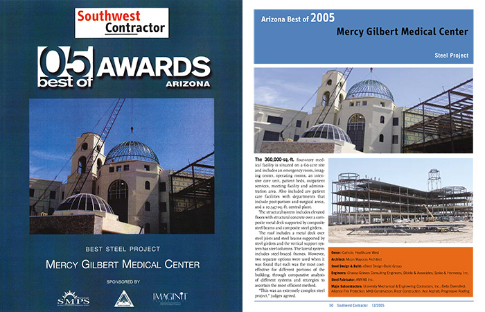 2005_SW_contractor_MGMC_Arizona_Best_of_Award